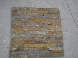 rough quartzite wall stone