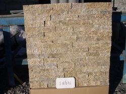 tiger skin yellow natural quartzite ledge stone